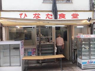 asagaya-street305.jpg