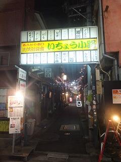 asagaya-street318.jpg
