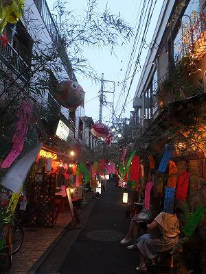 asagaya-street320-.jpg