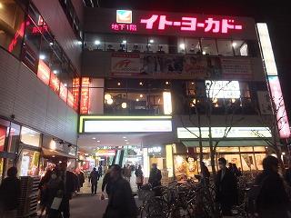 asagaya-street321.jpg