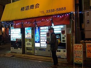 asagaya-street327.jpg