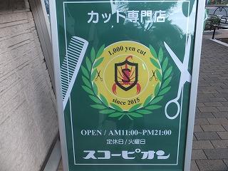asagaya-street328.jpg
