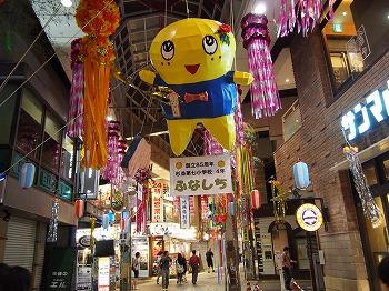 asagaya-tanabata167.jpg