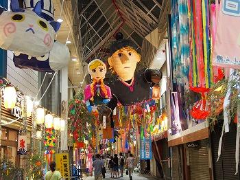 asagaya-tanabata170.jpg
