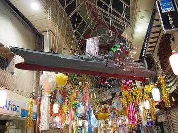 asagaya-tanabata176.jpg