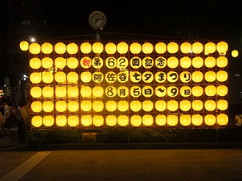 asagaya-tanabata184.jpg