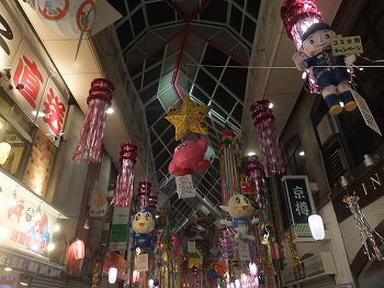 asagaya-tanabata189.jpg