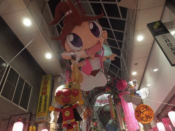 asagaya-tanabata195.jpg