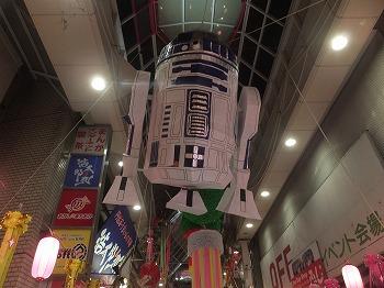 asagaya-tanabata197.jpg