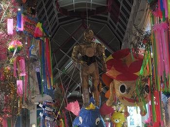 asagaya-tanabata198.jpg