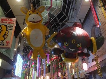 asagaya-tanabata201.jpg
