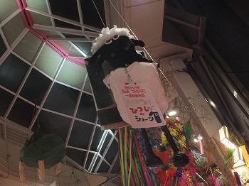 asagaya-tanabata204.jpg