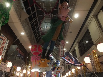 asagaya-tanabata205.jpg