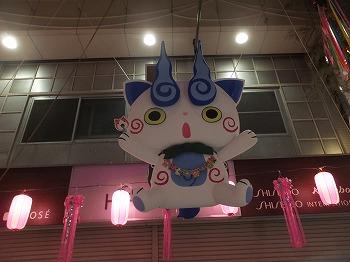asagaya-tanabata207.jpg