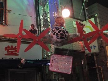 asagaya-tanabata211.jpg