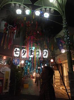 asagaya-tanabata214.jpg