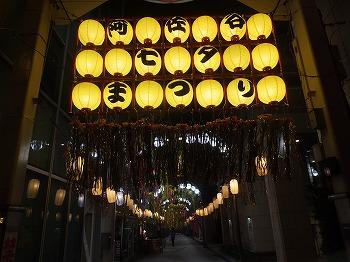 asagaya-tanabata215.jpg