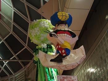 asagaya-tanabata217.jpg