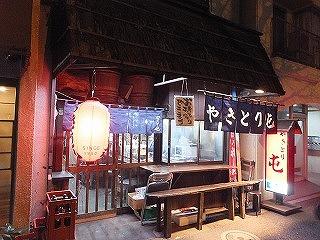 asagaya-ton37.jpg