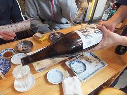 asagaya-tsukinoya41.jpg
