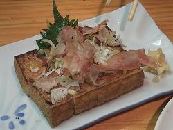 asagaya-tsukinoya45.jpg