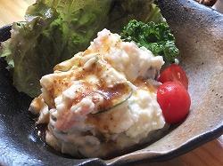 asagaya-tsukinoya46.jpg