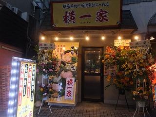 asagaya-yokoichiya2.jpg