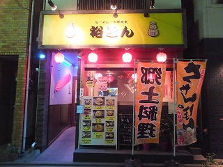 asagaya-youton11.jpg