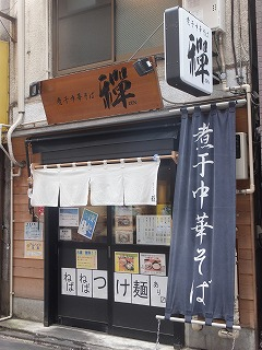 asagaya-zen7.jpg
