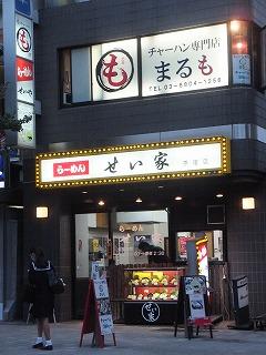 harajuku-seiya1.jpg
