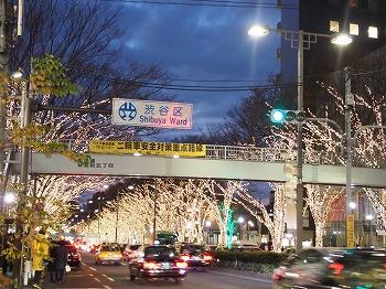 harajuku-street36.jpg