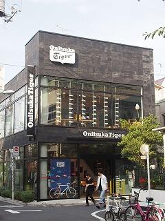 harajuku-street40.jpg