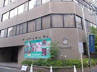 kamiigusa-street10.jpg