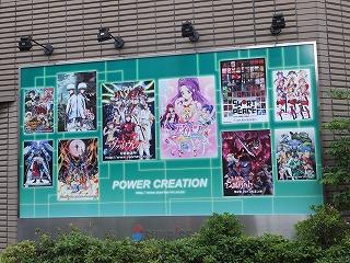 kamiigusa-street11.jpg