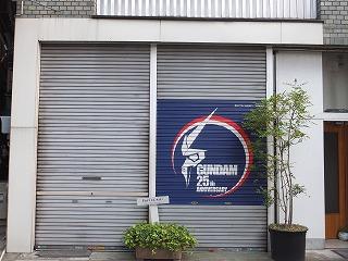 kamiigusa-street13.jpg