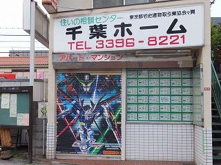 kamiigusa-street14.jpg