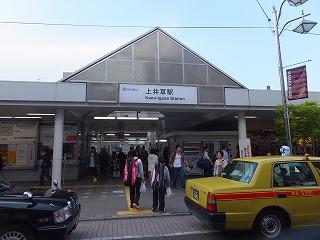 kamiigusa-street7.jpg
