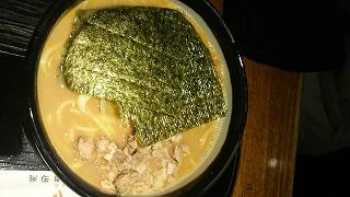 kamiogi-hachiogiya13.jpg