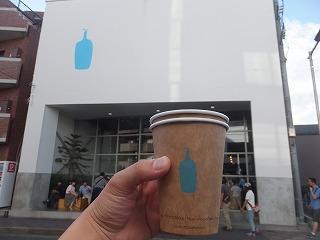 koto-bluebottlecoffee4.jpg