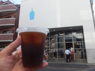 koto-bluebottlecoffee6.jpg