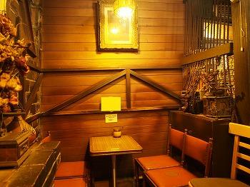nishiogi-dante6.jpg