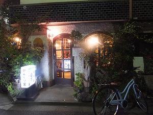 nishiogi-dongurisya10.jpg