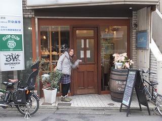 nishiogi-la-premiere-pousse1.jpg