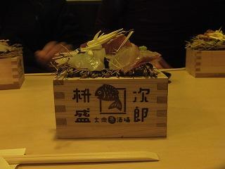 nishiogi-masumori-jiro11.jpg