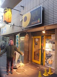 nishiogi-papapapapine2.jpg