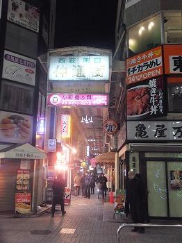 nishiogi-street36.jpg