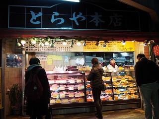 nishiogi-street39.jpg