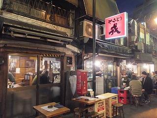 nishiogi-yebisu20.jpg