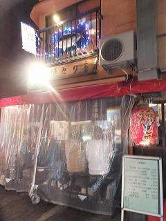 nishiogi-yoneda1.jpg