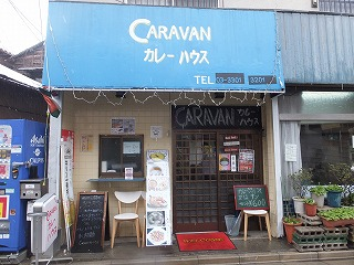 ogikubo-caravan1.jpg